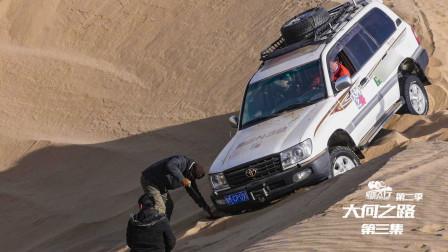油量不够,危险预警,老司机为保命沙漠弃车