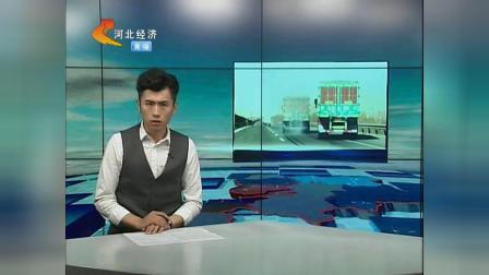 俩大货车在高速上斗气,视频画面惊心动魄!网友惊叹:有多大仇啊