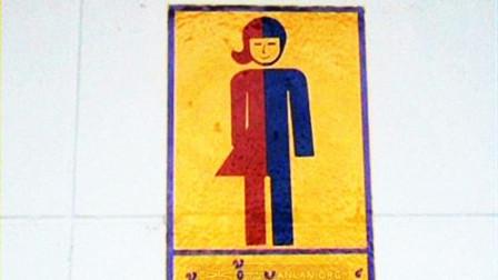 泰国紫色厕所,不停有美女进出,有什么特殊用途?