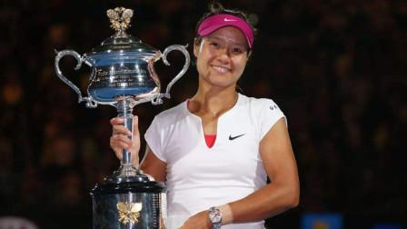 李娜法网夺冠八周年,中国网球巨变,无人可接一姐衣钵?