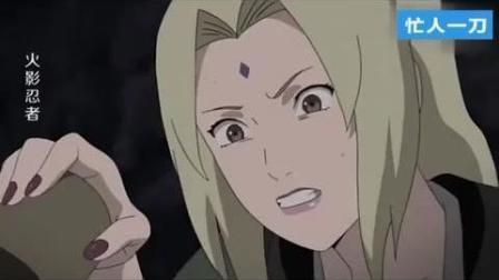 [火影忍者]一尾守鹤变成了骰子, 结果晕头转向现出原形!
