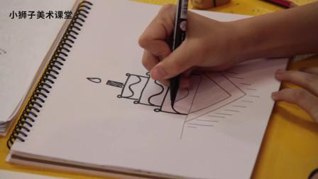 小狮子美术课堂:教小朋友们画一个蛋糕,生日快乐!快来跟我学画画啦!