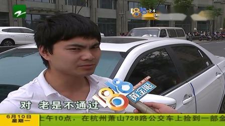 """1818 黄金眼 2019 人脸识别""""图方便""""  希望""""滴滴""""给机会"""
