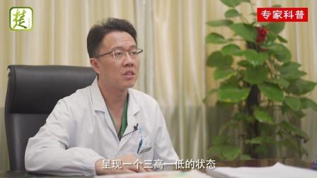 楚天名医大讲堂:有关高血压这些事情一定要小心了!