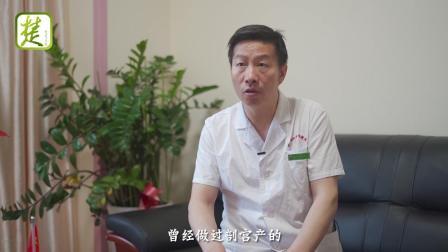 楚天名医大讲堂:宫颈癌与二胎妈妈