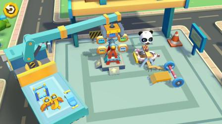 宝宝汽车城市 吊车和卡车建造游乐园
