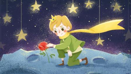 戳心童话《小王子》要拍真人电影!奇幻探险小狐狸玫瑰花统统出镜