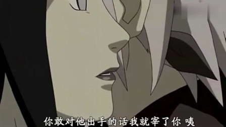 火影忍者:霸气雏田:小樱你敢对鸣人出手,我就宰了你!