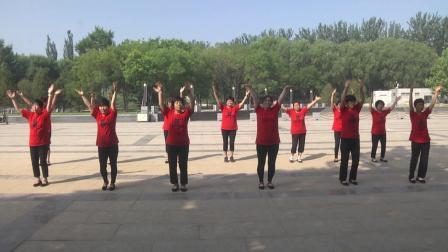 爱上一朵花 张家务广场舞表演队