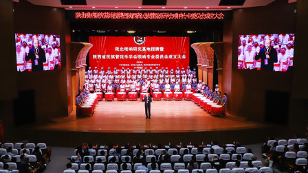 陕北米脂吹打乐合演《欢庆》