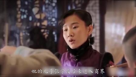 她是张作霖最宠爱的老婆,也是张学良接班的功臣,孙子是亿万富豪