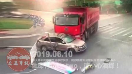 中国交通事故20190610:每天最新的车祸实例,助你提高安全意识