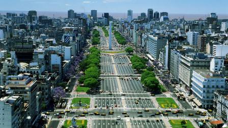 小葱看世界 第一季 世界上最宽的街道,共18条车道,宽度148米