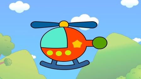 艾莉画室 第45集直升机 旋转着起飞