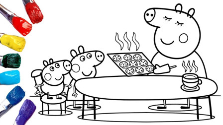小猪佩奇第6季简笔画:猪妈妈做的美味饼干,猜猜是什么口味的?