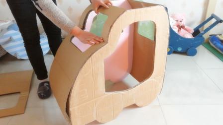 手工达人用纸箱自制宝宝小汽车,以后再也不用带孩子去游乐场玩了