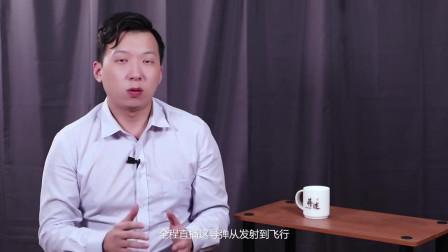 蒋述丨一场奠定了美国世界警察地位的战争,也让中国在梦中惊醒