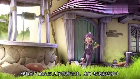 女子一心想着和王子约会,可是她的腿毛太长,只能忍痛拔掉了