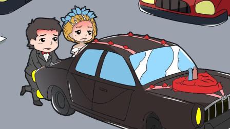 小伙结婚,结果婚车在路上抛锚了,这也太倒霉了!