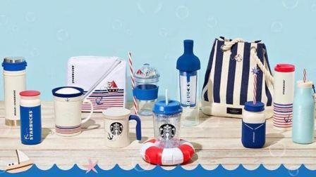 韩国星巴克全新海军风随行杯开卖 蓝白相衬充满夏日畅游海洋的幸福感