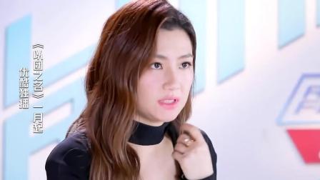 #以团之名#导师Selina诠释SHE团魂