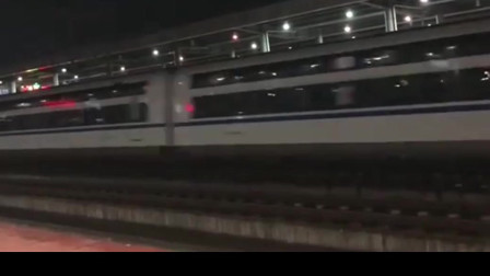 中国铁路CRH2E-2463纵向动卧D940次,疾驰而过