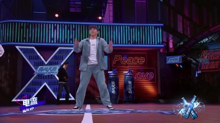 高博 vs 冯正 - 这就是街舞第二季 Popping Battle 片段 2019