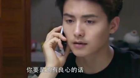 亲爱的婚姻:黎小俊拒绝与沈岚卓会面,没想到沈岚卓竟不要命了开车自杀?恋爱的女人都这么疯狂么?