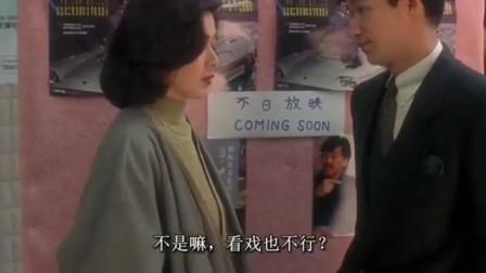 整蛊专家粤语 古晶星爷唯一一次整人失败,也是电影最精彩片段!