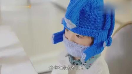我的奇妙男友2:薛长安已经长这么大了,喊田净植妈妈的样子太可爱了!