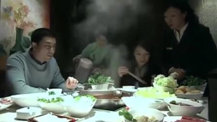 蜗居:宋思明带着海藻去吃西餐,没想到海藻撒娇要去吃火锅,宋思明立即打电话询问哪里的火锅好吃!