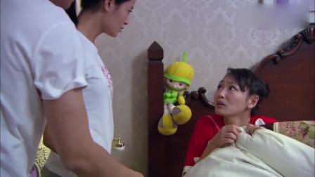 《爱的相对论》罗晋、王媛可准备休息了,后妈闯进房间,非要睡一块!