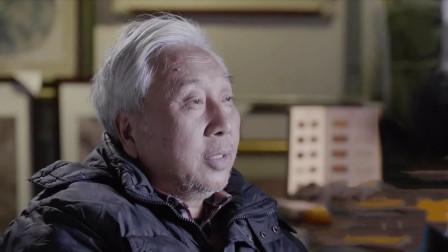 黄荣华两次获国家色彩文化奖,用传统引领中国流行色