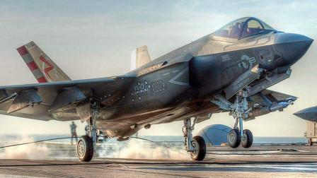 """日本F-35A恢复航程!坠机事件调查结果:""""空间迷向""""!是飞行员的""""锅""""吗"""