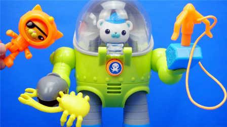 猪猪侠和熊出没拼装海底小纵队玩具