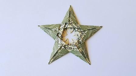 折纸王子纸币五角星,简单漂亮