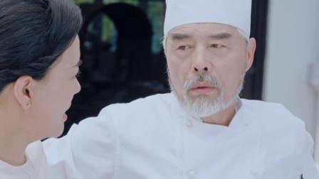 如果,爱 44 万事成做菜烧糊锅 公主抱妻子脱离险境