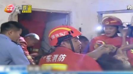 广视新闻 2019 暴雨洪水河源  11万人受灾
