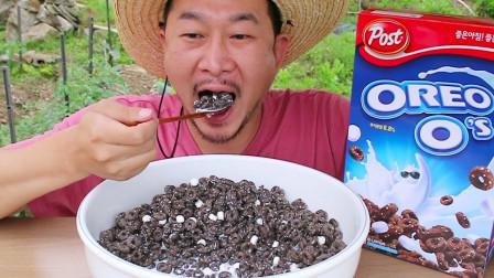 韩国农村大叔的一顿饭:奥利奥小饼干+新鲜牛奶,这搭配真特别啊