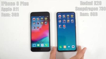 势均力敌的较量!红米K20与iPhone 8 Plus运行速度对比测试