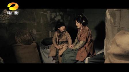 小男孩三番五次被人,结果苦苦询问,才知道自己是皇族后裔