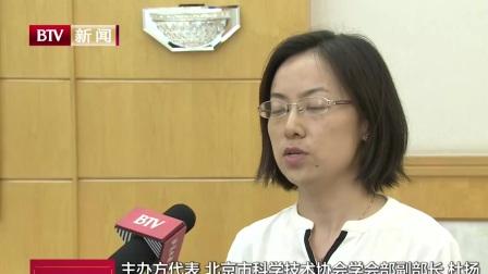 都市晚高峰 2019 京津冀三地  加大智能交通建设