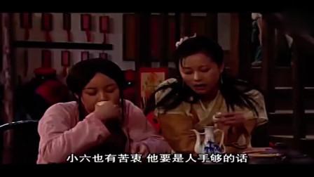 武林外传:佟湘玉终于忍不住了,在包子里下药毒狗