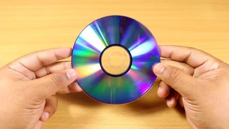 旧光盘的新妙用,一招变废为宝,真佩服这想象力