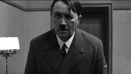 电影《解放:最后一击》片段:希特勒