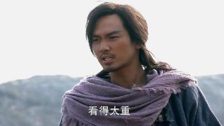 乔峰骄傲丐帮是天下第一大帮,结果四大长老就和白世镜开始窝里斗