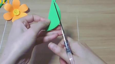 DIY剪纸教程, 简易纸花制作方法, 室内装饰手工艺品!