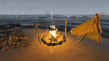 荒岛求生06:第一次见这么大的暴雨,随着海浪冲到沙滩上一个宝贝