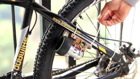 骑行族的福利,教你利用自行车发电