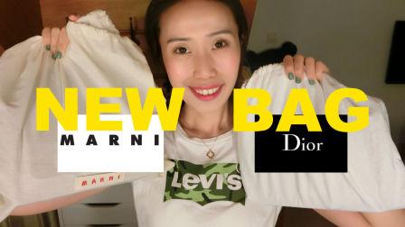包包开箱-Dior&Marni英国超低折扣包包购物分享